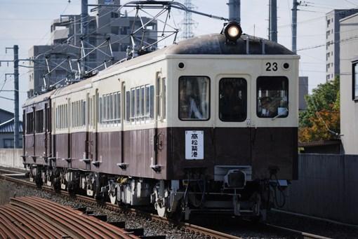 2011_11_20_nonaka_reo001.JPG