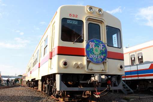 2011_11_23_higami_ryo001.jpg
