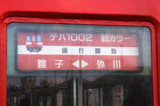 2011_11_26_toyoshima_tatsuya002.jpg