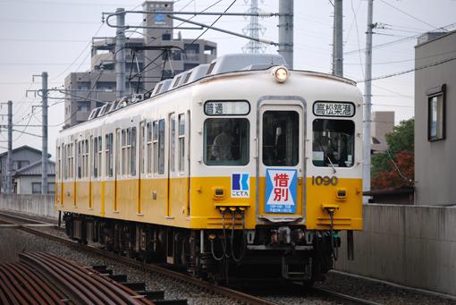 2011_11_27_nonaka_reo001.jpg