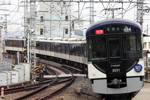 2011_12_02_ueda_kazuyuki001.jpg