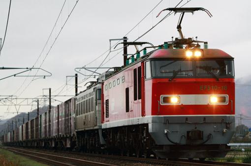 2011_12_03_kodama_naohisa001.jpg