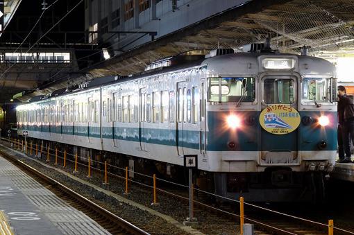 2011_12_04_hashi_naoki001.jpg