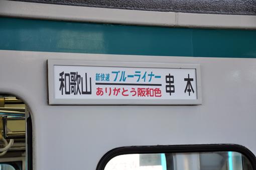 2011_12_04_imose_mitsuhiro002.jpg