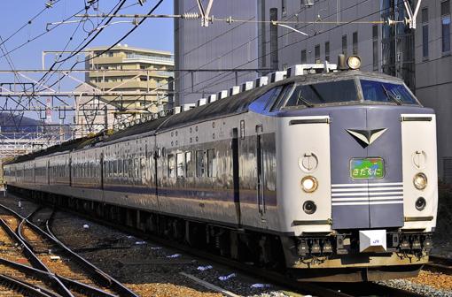 2011_12_14_ito_ken001.jpg