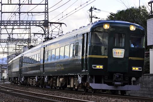 2011_12_16_ito_ken001.jpg