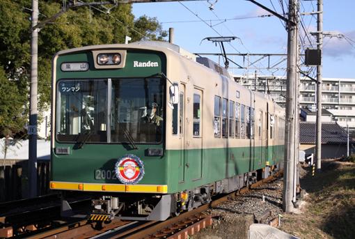 2011_12_17_sano_toru001.jpg