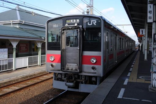 2011_12_19_nonaka_reo002.jpg