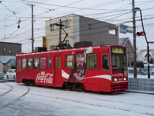 2011_12_23_takeda_yuta001.jpg