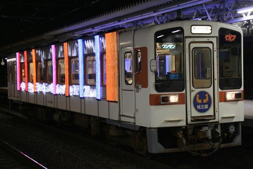 2011_12_24_kawazoe_junichi001.jpg