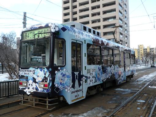 2011_12_25_takeda_yuta001.jpg