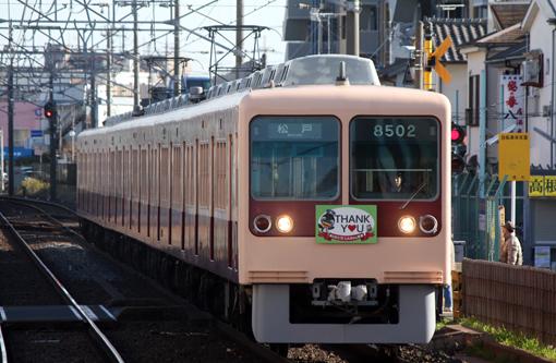 2011_12_27_hirayama_syuichi001.jpg