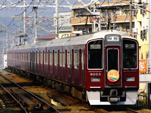 2011_12_29_nakatsukasa_sakura001.jpg
