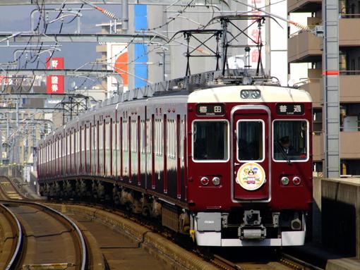 2011_12_29_nakatsukasa_sakura002.jpg