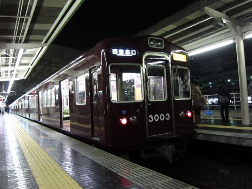 2011_12_29_obara_masahiro001.jpg