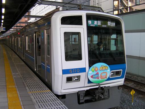 2012_01_06_fukuda_satoshi001.jpg