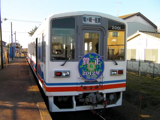 2012_01_07_fukuda_satoshi001.jpg