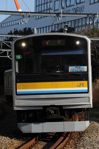 2012_01_08_yokomizo_noboru002.jpg