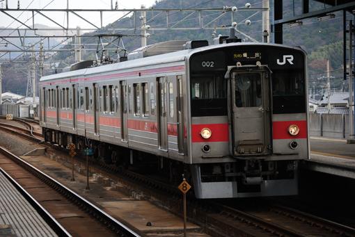 2012_01_11_nonaka_reo001.jpg