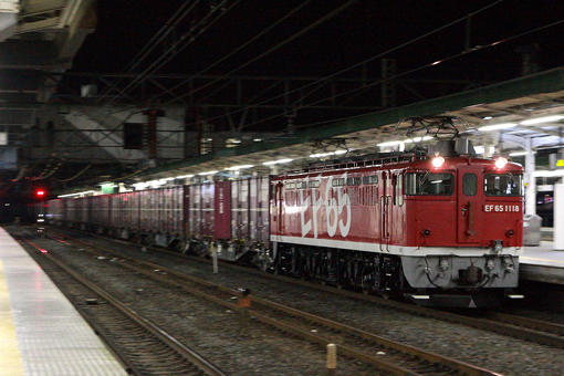 2012_01_15_kawasumi_takuya001.jpg