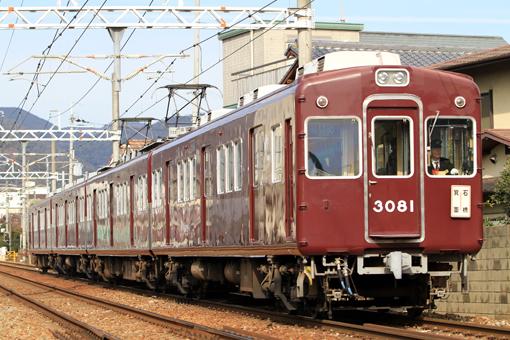 2012_01_18_akagashi_syota001.jpg