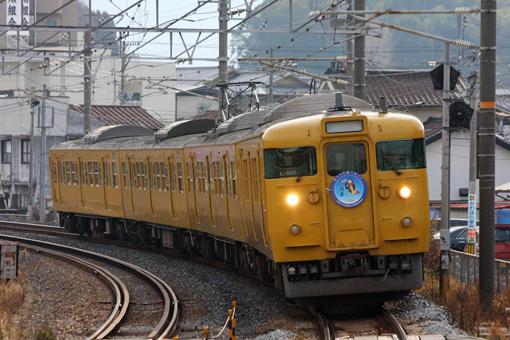2012_01_18_saito_toshimasa001.jpg