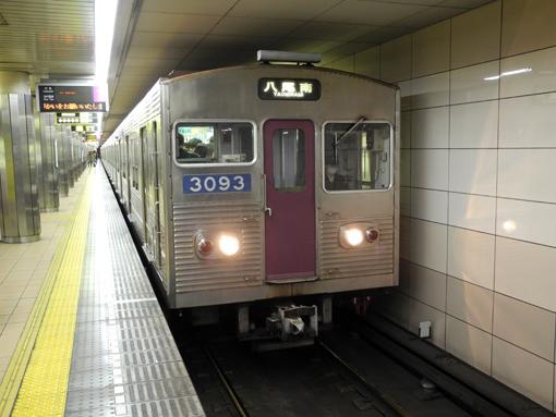 2012_01_20_inoue_ryoichi001.jpg