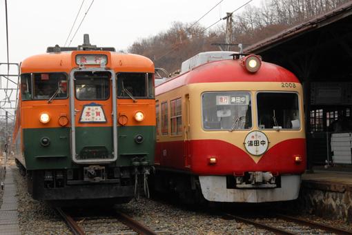 2012_01_21_matsubara_masaaki001.jpg