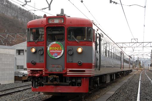 2012_01_21_matsubara_masaaki002.jpg