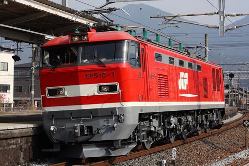 2012_01_28_nakamura_yukyu001.jpg