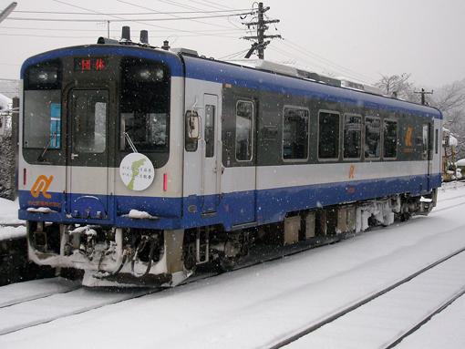 2012_01_29_miyaijma_masayuki001.jpg