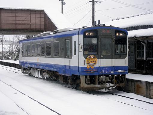 2012_01_29_miyajima_masayuki003.jpg