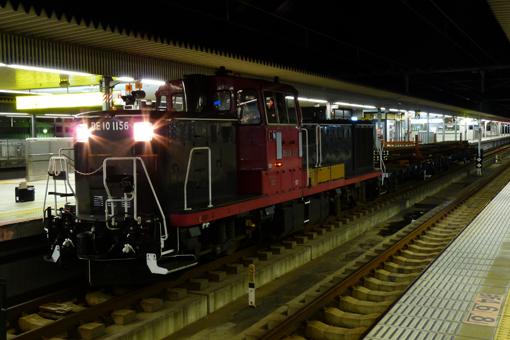 2012_02_12_hashi_naoki001.jpg