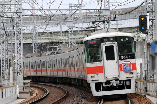2012_02_26_yukawa_kiyoshi001.jpg