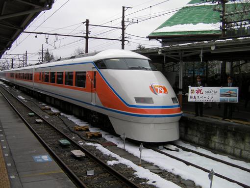 2012_03_04_fukuda_satoshi001.jpg
