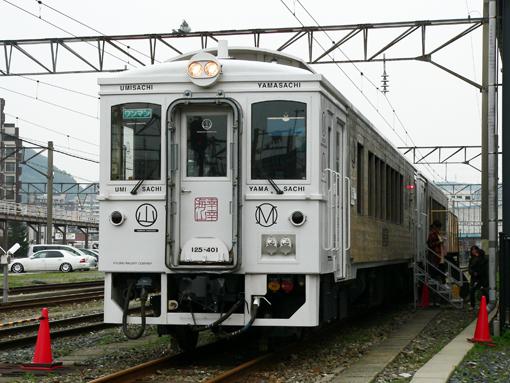 2012_03_07_amamoto_tsubasa001.jpg
