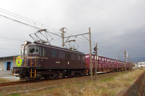 2012_03_16_harada_takashi001.jpg