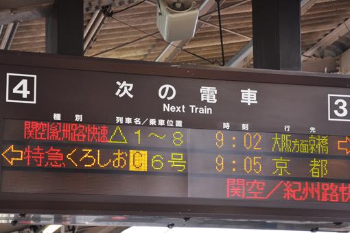2012_03_17_imose_mitsuhiro001.jpg