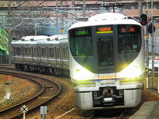 2012_03_18_nakatsukasa_sakura001.jpg