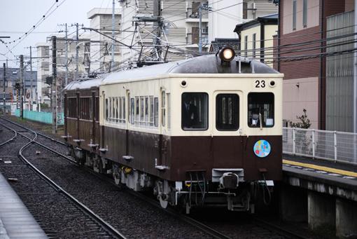 2012_03_18_nonaka_reo004.jpg