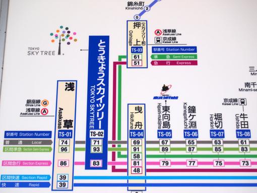 2012_03_19_shimada_manabu001.jpg