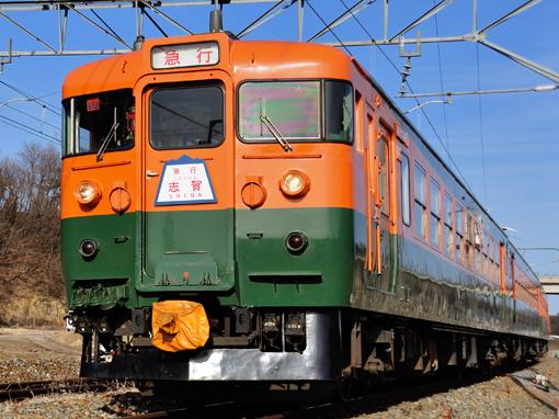 2012_03_20_minami_teruaki001.jpg