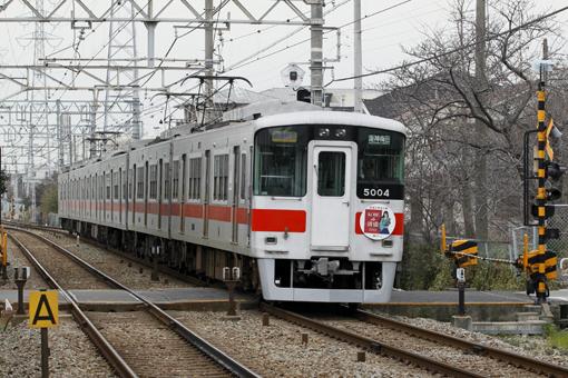 2012_03_22_hiromura_norihiko001.jpg