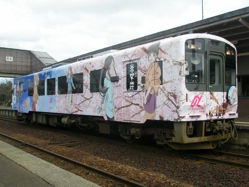 2012_03_24_miyajima_masayuki003.jpg