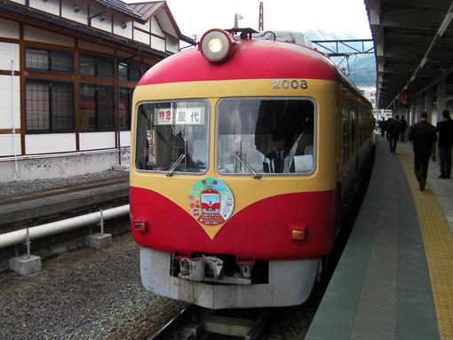 2012_03_25_fukuda_satoshi001.jpg