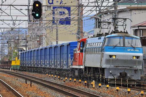 2012_03_25_ito_ken001.jpg