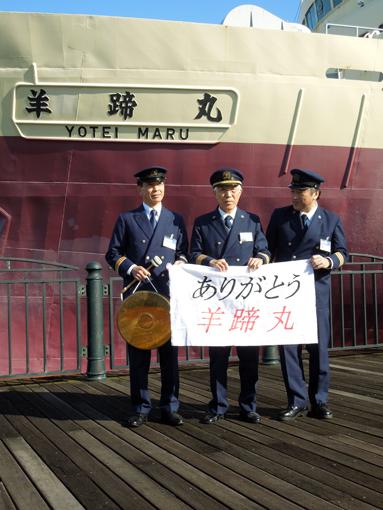 2012_03_25_sakakibara_shinichi002.jpg