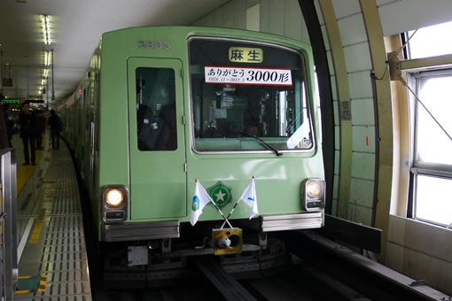 2012_03_25_takeda_yuta001.jpg