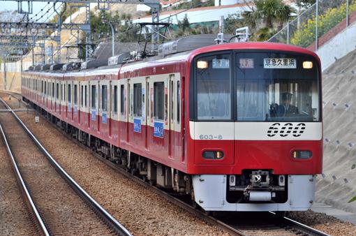 2012_03_26_kawahata_ryoya001.jpg