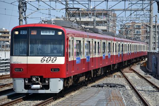 2012_03_27_kawahata_ryoya001.jpg